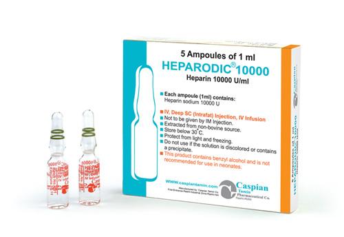 Heparin Sodium | Caspian Tamin Pharmaceutical Company